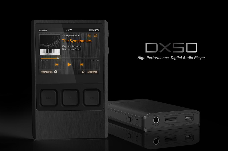 DX50main