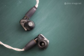Review: Campfire Audio Lyra – Bassy and Melodic