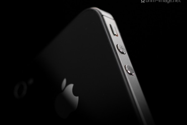iPhone 4s - button edge (36 of 79)