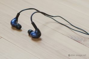 Review: Lear NatroSound NS-U1 – Sound All Around