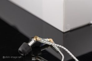 Review: Final Audio F7200 – Polite, Reverent, Reference