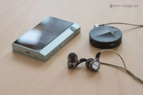 Review: Astell & Kern AK XB10 – You are the original