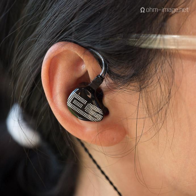 earsonics-s-em9