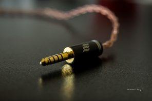 Picture Sunday: 4.4mm Balanced by Effect Audio – Ares II