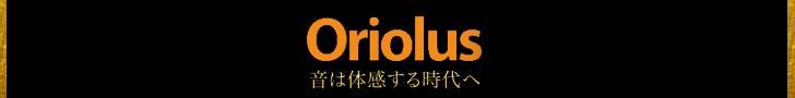 Oriolus till end September 2018