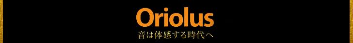 Oriolus till end September 2018