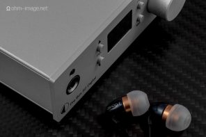 Review: Pro-Ject Audio Pre Box S2 Digital – upstream success