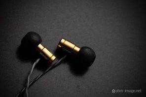 Picture Sunday: Flare Audio Flares Gold
