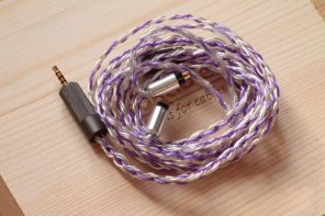 Review: Labkable Amethyst – Flashy