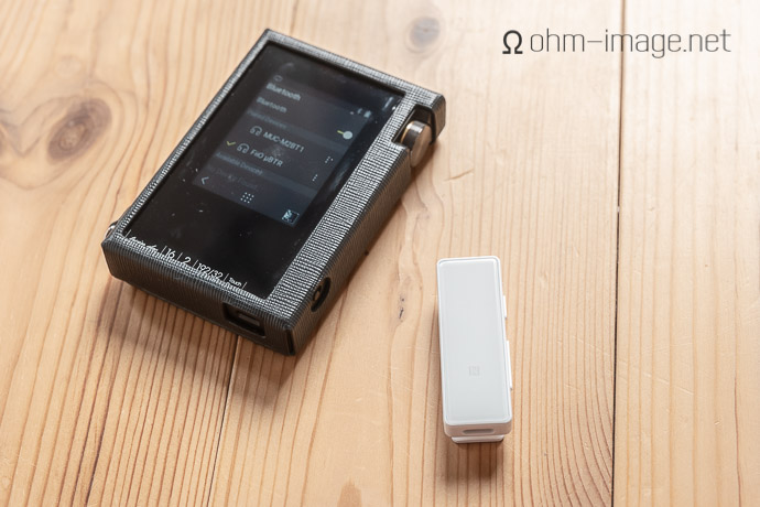 Review: FiiO uBTR - bread and butter