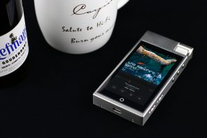 Celebration Giveaway 1: Cayin N5iis